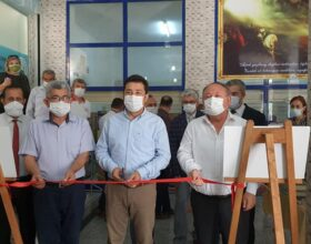 'PROF.DR.FUAT SEZGİN BİLİM TARİHİNE YOLCULUK' SERGİSİ AÇILDI